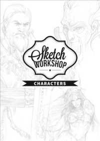 Sketch Workshop : Characters (Sketch Workshop) (SPI WKB)