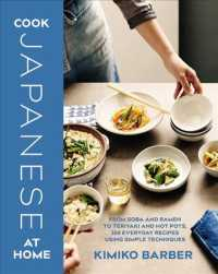 Cook Japanese at Home : From Soba and Ramen to Teriyaki and Hot Pots, 200 Everyday Recipes Using Simple Techniques (Reprint)