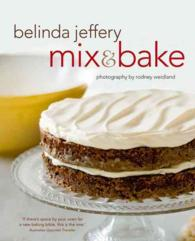 Mix & Bake (Reprint)