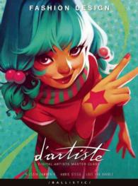 D'artiste Fashion Design : Digital Artists Master Class (D'artiste) (SLP)
