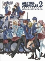 Valkyria Chronicles 2 : World Artworks