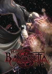 The Eyes of Bayonetta (HAR/DVD)