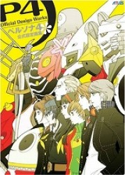 Persona 4 : Official Design Works
