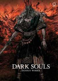 Dark Souls : Design Works