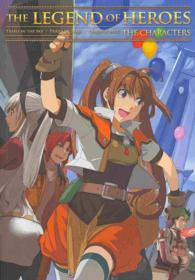 The Legend of Heroes : Trails in the Sky/Trails of Zero/Trails of Blue: the Characters