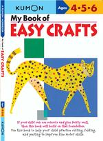 My Book of Easy Crafts (Workbook)