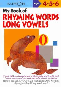 My Book of Rhyming Words Long Vowels (CSM STU WK)