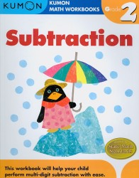 Subtraction : Grade 2 (Kumon Math Workbooks) (Workbook)