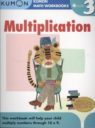 Kumon, Multiplication : Grade 3 (Kumon Math Workbooks) (Workbook)