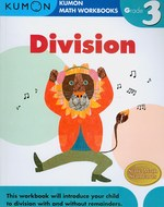 Division : Grade 3 (Kumon Math Workbooks) (Workbook)