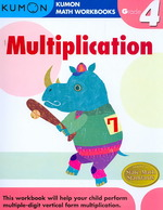 Kumon, Multiplication : Grade 4 (Kumon Math Workbooks) (Workbook)