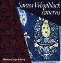 Sarasa Woodblock Patterns (Shikosha Design Library)