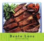 Easy Japanese Cooking : Bento Love (Original)