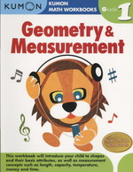 Geometry & Measurement Grade 1 (Kumon Math Workbooks) (CSM WKB)