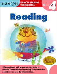 Reading Grade 4 (Kumon Reading Workbooks) (Workbook)