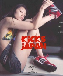 Kicks Japan