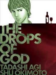 The Drops of God 1 (Drops of God)