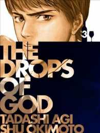 The Drops of God 3 : The First Apostle (Drops of God)