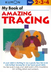 My Book of Amazing Tracing (Kumon Workbooks) (CSM WKB)
