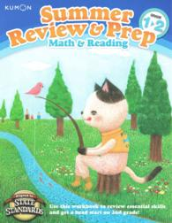 Summer Review & Prep Math & Reading Grade 1-2 (Kumon Summer Review & Prep) (CSM PAP/PS)