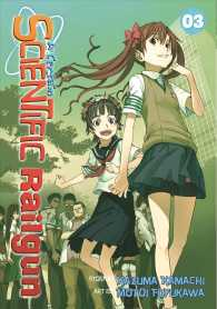 A Certain Scientific Railgun 3 (Certain Scientific Railgun)