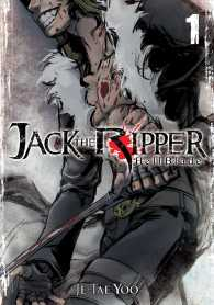 Jack the Ripper Hell Blade 1 (TRA)