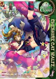 Alice in the Country of Clover 1 : Cheshire Cat Waltz (Alice in the Country of Clover)
