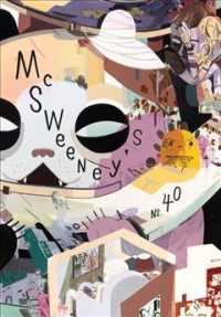 McSweeney's Forty (Mcsweeney's Quarterly Concern) (PCK PAP/HA)