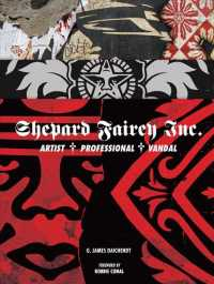 Shepard Fairey Inc. : Artist / Professional / Vandal