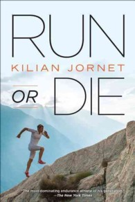 Run or Die (Reprint)