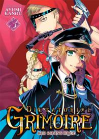 Dictatorial Grimoire: Red Riding Hood 3 (Dictatorial Grimore)