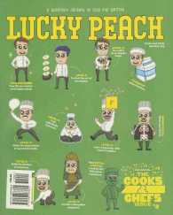 Lucky Peach, Issue 9: Fall 2013 : The Cooks and Chefs Issue 2 (Lucky Peach)