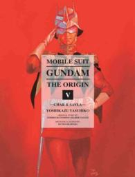 Mobile Suit Gundam the Origin V : Char & Sayla (Gundam)