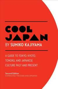 Cool Japan : A Guide to Tokyo, Kyoto, Tohoku and Japanese Culture Past and Present (Cool Japan) (2ND)