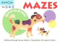Grow to Know Mazes : Ages 3-4-5 (Grow to Know) (ACT CSM)