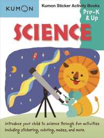 Science Pre-K & Up (Kumon Sticker Activity) (ACT CSM ST)