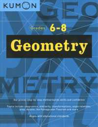Geometry : Grade 6-8 (Kumon Math Workbooks) (CSM WKB)
