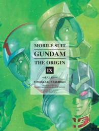 Mobile Suit Gundam the Origin 9 : Lalah (Mobile Suit Gundam the Origin)