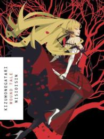 Kizumonogatari : Wound Tale (Monogatari)