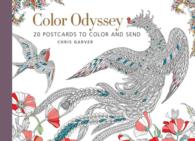 Color Odyssey : Postcard Book: 20 Postcards to Color and Send (POS)