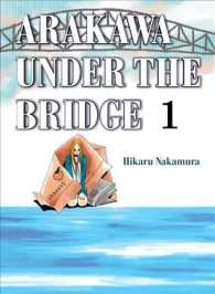 Arakawa under the Bridge 1 (Arakawa under the Bridge)