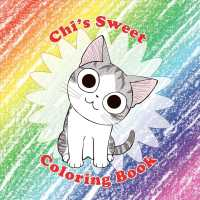 Chi's Sweet Coloring Book (CLR CSM)
