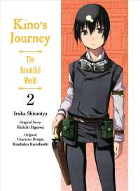 Kino's Journey 2 : The Beautiful World (Kino's Journey)