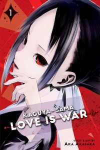 Kaguya-Sama Love Is War 1 (Kaguya-sama: Love Is War)