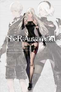 Short Story Long (Nier: Automata)NOVEL