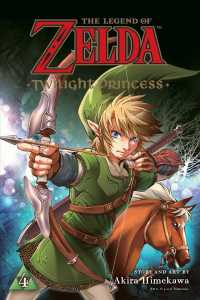 The Legend of Zelda Twilight Princess 4 (Legend of Zelda Twilight Princess)
