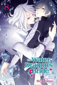 The Water Dragon's Bride 8 (Water Dragon's Bride)