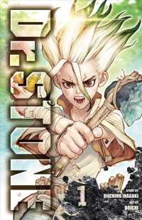 Dr. Stone 1 (Dr. Stone)