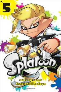 Splatoon 5 (Splatoon) (TRA)