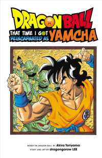 Dragon Ball That Time I Got Reincarnated as Yamcha (Dragon Ball: That Time I Got Reincarnate)